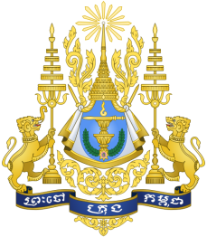 Coat_of_arms_of_Cambodia.svg