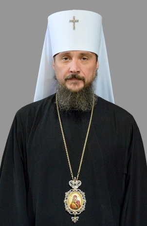 Metropolitan Sergiy